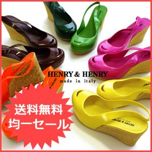カラフルかわいいHENRY&HENRYサンダル