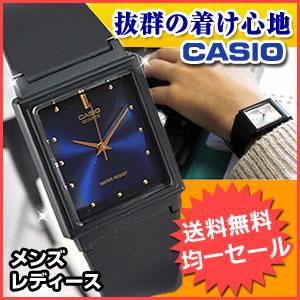ランキング受賞!選べるチプカシ腕時計