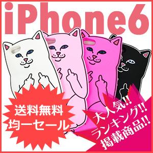 大人気の猫iPhone6ケース