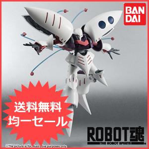 ROBOT魂 キュベレイ