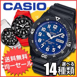 カラバリ豊富♪人気のカシオ腕時計が爆安!