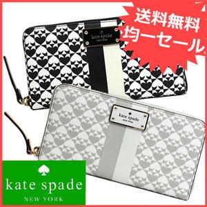 ケイトスペード 人気長財布