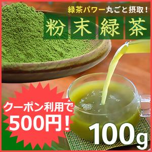 健康茶専門店ほんぢ園