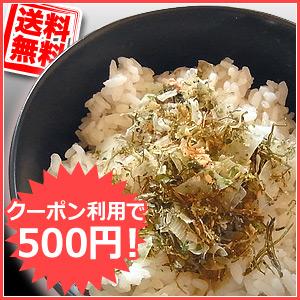 ≪澤田食品≫のいか昆布3パックセット