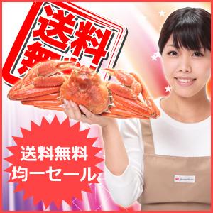 かにみそ絶品の姿ズワイ蟹1匹約590g