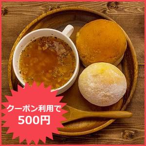 明石のたまねぎスープ