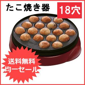 簡単においしいたこ焼きが作れるたこ焼き器