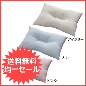 カラーウォッシャブル枕