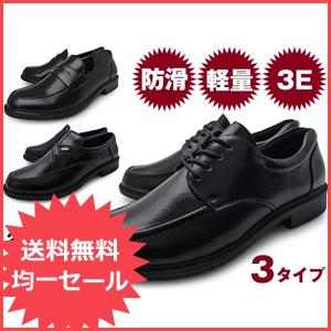 靴ランキング【1位受賞】ビジネスシューズ
