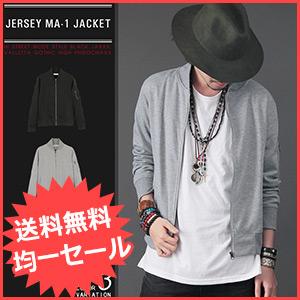 ジャージMA-1ジャケット