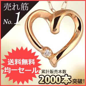 人気No.1オープンハートネックレス