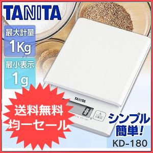 TANITA デジタル キッチンスケール