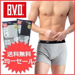 2枚組set BVD 定番ボクサーパンツ