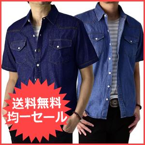 ビンテージな加工感!半袖デニムシャツ