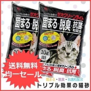 猫砂 ゼオクリーンライト 10L×2袋