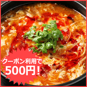 東京中華の名店炎麻堂の酸辣湯麺 2食