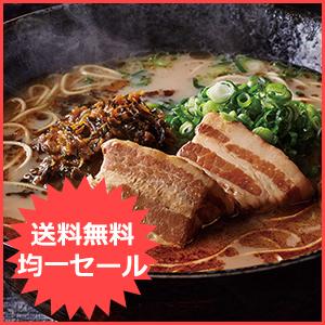 小金ちゃんとんこつラーメン4食+極厚焼