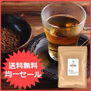 香味焙煎 九州産 ごぼう茶 30個