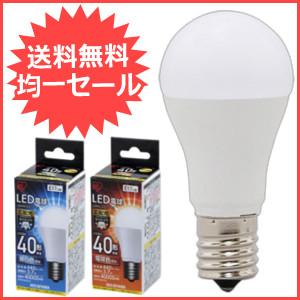 LED電球 E17 広配光タイプ40W