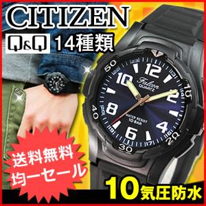 安心の10気圧防水!シチズン腕時計♪