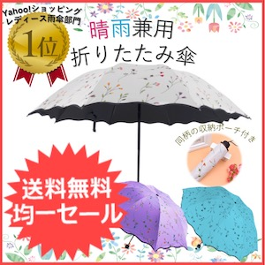 折り畳み傘 レディース 花柄