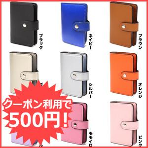カードケース 磁気防止 薄型 全12色