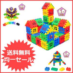 パズルブロック 知育玩具 おもちゃ
