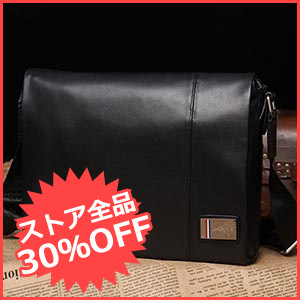 It s買うTime!全品対象30%OF