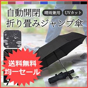 高強度グラスファイバー折り畳み傘