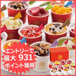 銀座ロジェが誇る12種の贅沢アイス