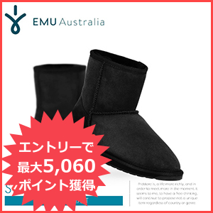 emu エミュームートンブーツ