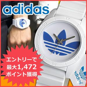 人気のアディダス腕時計!ホワイト×ブル