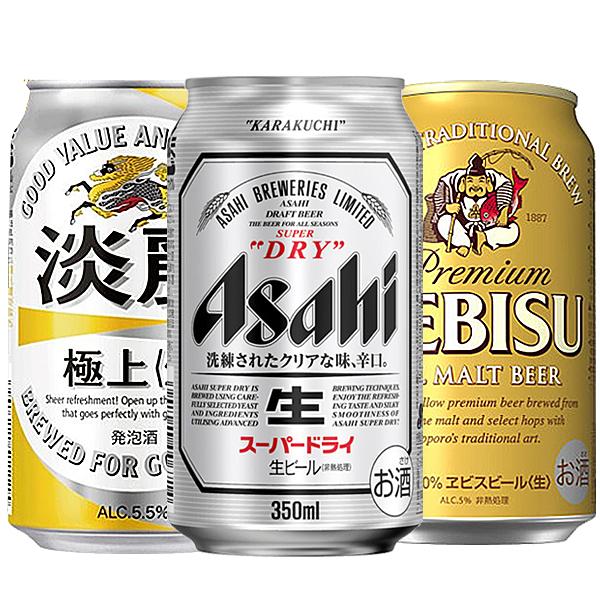▼ビール&発泡酒など