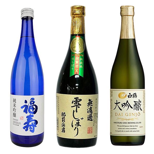 ▼おすすめの日本酒