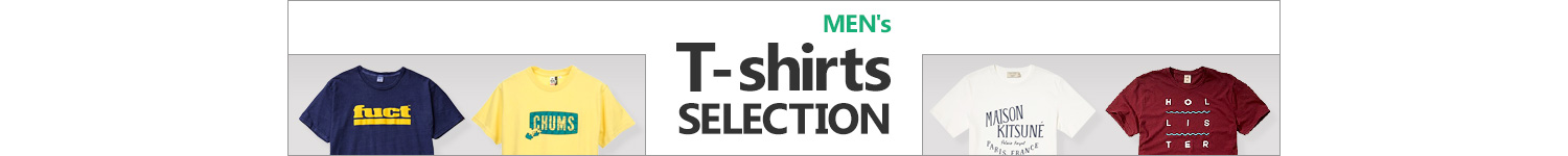 MEN's T-shirts SELECTION