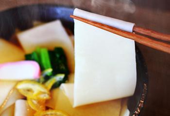群馬県産ひもかわうどん2袋 特製肉汁付き