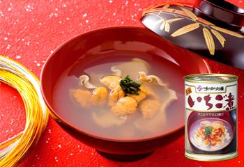 青森県八戸名物 ウニとアワビのお吸い物