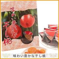 国産ドライフルーツ白虎食品