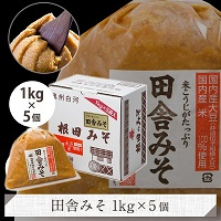 根田醤油Yahoo!店