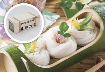 兵庫県 手延素麺「揖保乃糸」黒帯10束