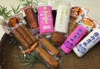 串間名物うず巻きと天ぷらの祝い膳セット