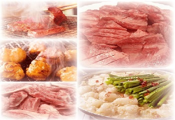 国産和牛2.5kg詰め合せ 焼き肉セット
