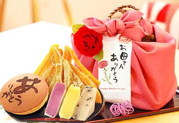 静岡県 静岡茶とお芋スイーツセット