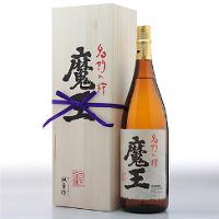 九州銘酒蔵