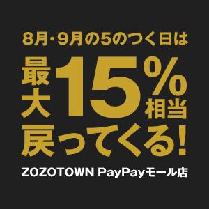 ZOZO+5%