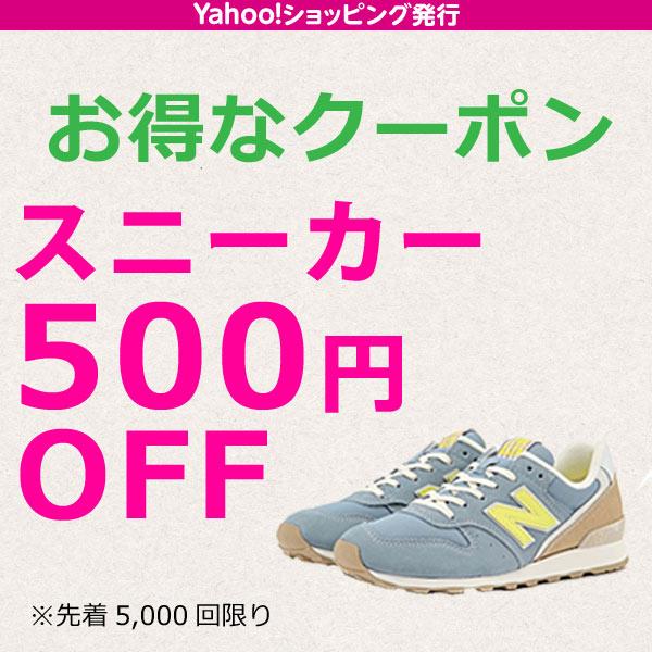 スニーカー500円OFFクーポン_レディース