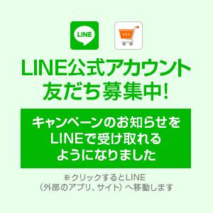 LINE SHPサービスOA友だち登録促進