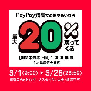 P20%CP