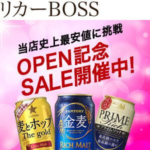【出店プロモーション】liquor-boss1