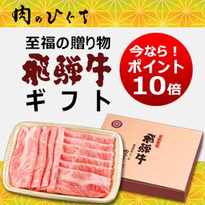 (新規出店)nikunohiguchi-yafuu